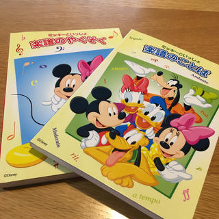 ディズニー(Disney)の楽譜のやくそく YAMAHA(その他)