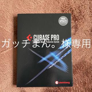 Cubase Pro 9.5 e-Licenser DTM キューベース(DAWソフトウェア)
