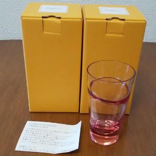 スガハラ(Sghr)のスガハラ ペアグラス デュオ 3オンス(バイオレット)(グラス/カップ)