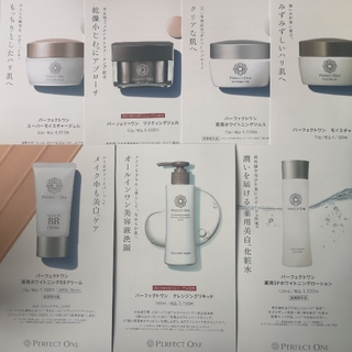 パーフェクトワン(PERFECT ONE)のパーフェクトワン 美容液ジェル 全4種類 サンプル / クレンジング 化粧水(サンプル/トライアルキット)