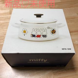 フジホーロー(富士ホーロー)のsperanza3960様専用(o˘◡˘o)新品♡未使用♡ミッフィー ほうろう鍋(鍋/フライパン)