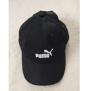 プーマ(PUMA)のキャップ  帽子  プーマ(キャップ)