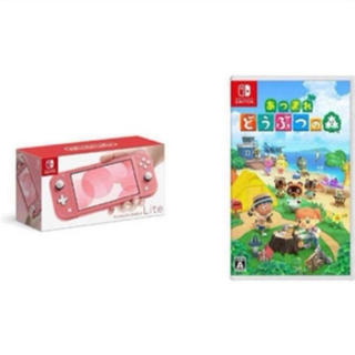 ニンテンドースイッチ(Nintendo Switch)のSwitch コーラルピンク あつまれどうぶつの森(携帯用ゲーム機本体)