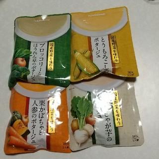 カゴメ(KAGOME)のカゴメ ポタージュ(インスタント食品)
