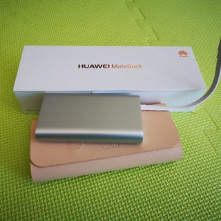 もりっち様専用 Huawei純正 mate dock 新品に近い 拡張ドック(PC周辺機器)