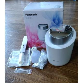 パナソニック(Panasonic)のPanasonic スチーマーナノケア / W温冷EH-SA96 の限定モデル (その他)