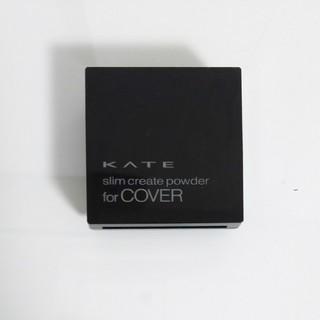 ケイト(KATE)の【KATE EX-1】ハイライト+シェーディング(フェイスカラー)