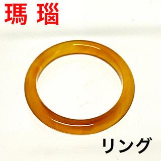 瑪瑙 天然石 指輪 リング     D(リング(指輪))