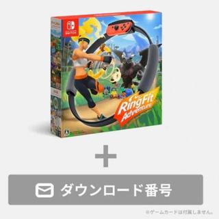 ニンテンドースイッチ(Nintendo Switch)のNintendo Switch リングフィットアドベンチャー ダウンロード版 (家庭用ゲームソフト)