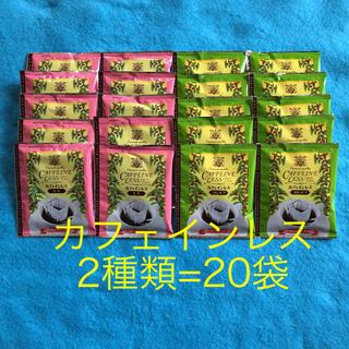 ドリップコーヒー☆澤井珈琲☆カフェインレス 20袋「2種類×10袋」(コーヒー)