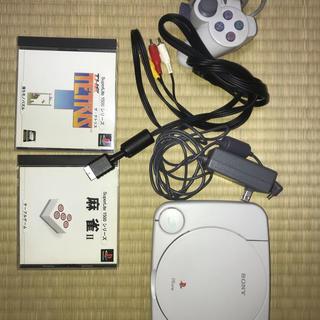 プレイステーション(PlayStation)のプレイステーション PS  one(家庭用ゲーム機本体)