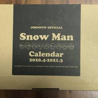 Snow Man カレンダー(アイドルグッズ)