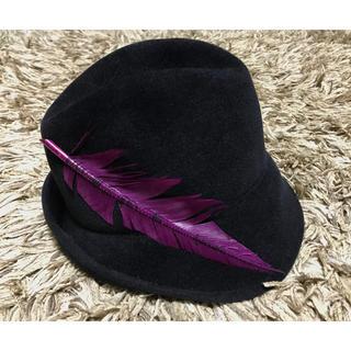 トゥモローランド(TOMORROWLAND)の新品未使用☆定価約2,2万 Lola ローラ フェザーハット 帽子/ネイビー(ハット)