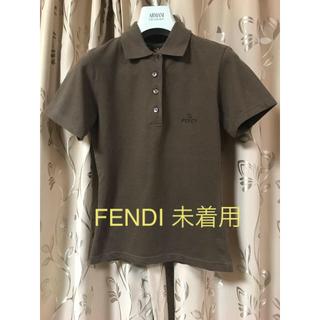 フェンディ(FENDI)のFENDI ポロシャツ 未使用品(ポロシャツ)