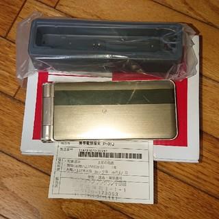 エヌティティドコモ(NTTdocomo)のP-01J docomo ガラケー 充電スタンド付き(携帯電話本体)