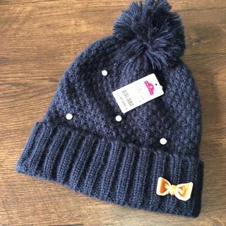 新品タグ付き⭐️ニット帽 リボン パール 小学生(帽子)