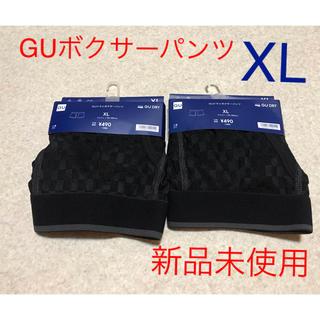 ジーユー(GU)のGU / ドライボクサーパンツ 2枚セット XL(ボクサーパンツ)
