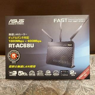エイスース(ASUS)のASUS RT-AC68U(PC周辺機器)