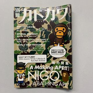 アベイシングエイプ(A BATHING APE)のエイプ Nigo A Bathing Ape(その他)