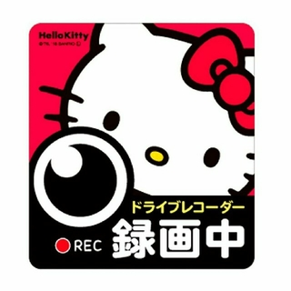 サンリオ(サンリオ)のキティ ドライブレコーダー ステッカー☆(車外アクセサリ)