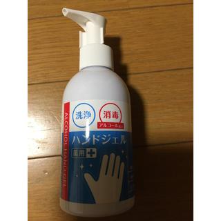 薬用消毒ハンドジェル 新品 アルコール80ml以上(アルコールグッズ)