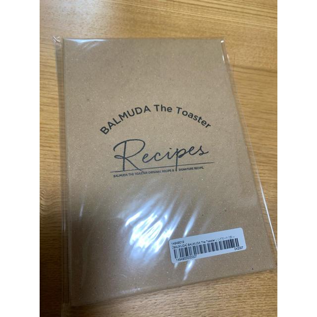 BALMUDA(バルミューダ)の【新品】バルミューダ レシピ カード 15種類 エンタメ/ホビーの本(料理/グルメ)の商品写真
