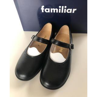 ファミリア(familiar)のファミリア フォーマルシューズ 16  靴 ワンストラップ(フォーマルシューズ)