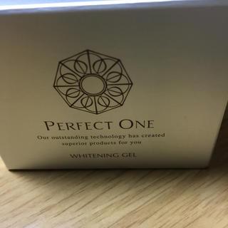 パーフェクトワン(PERFECT ONE)のパンフェクトワン (オールインワン化粧品)