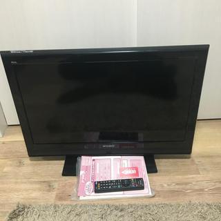 三菱電機 - 三菱REAL32型液晶テレビ