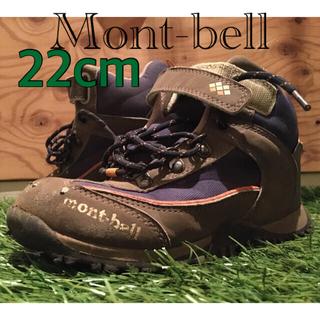 モンベル(mont bell)の22cmモンベルキッズ登山靴(アウトドアシューズ)