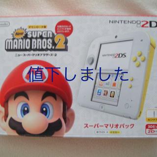 ニンテンドー2DS(ニンテンドー2DS)の【値下げしました】ニンテンドー2DS スーパーマリオパック【ホワイト×イエロー】(携帯用ゲームソフト)