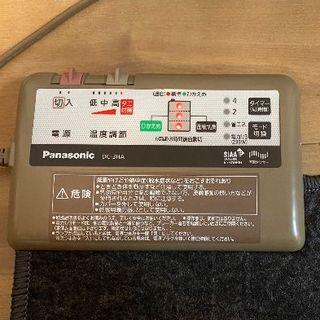 パナソニック(Panasonic)の【Panasonic】プレミアムHAシリーズ 電気カーペット: DC-3HA  (ホットカーペット)