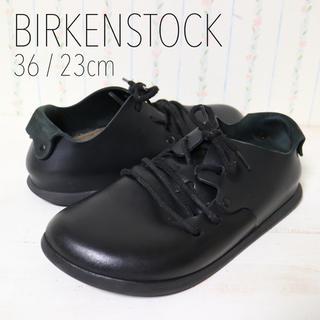 BIRKENSTOCK - 美品 ビルケンシュトック レア素材 レザー モンタナ 36 23cm
