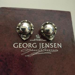ジョージジェンセン(Georg Jensen)のジョージ ジェンセン イヤリング 39B(イヤリング)