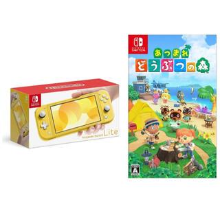 ニンテンドースイッチ(Nintendo Switch)のNintendo Switch Lite イエローとどうぶつの森ソフトのセット(家庭用ゲーム機本体)