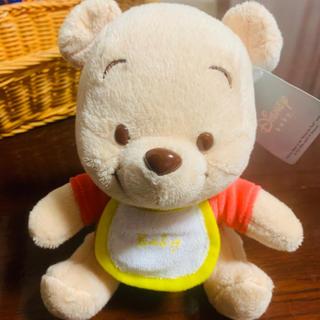 ディズニー(Disney)のディズニーベイビー Disney baby プーさん(ぬいぐるみ/人形)