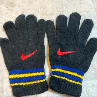 ナイキ(NIKE)のナイキ手袋2セット 子供用 バートン様専用(手袋)