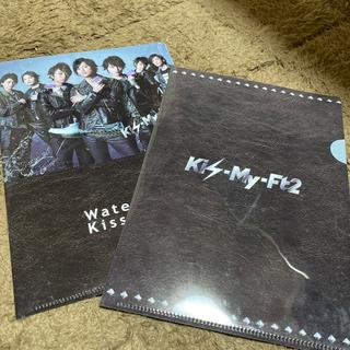 キスマイフットツー(Kis-My-Ft2)の最終処分価格!キスマイ Watering KissMint クリアファイル 1枚(男性タレント)
