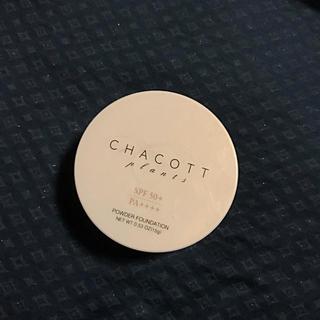 チャコット(CHACOTT)のチャコット プランツ パウダーファンデーション ピンクベージュ(15g)(ファンデーション)