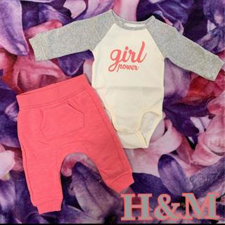 H&M - 春 美品 H&M girlロゴ グレー×ピンク ロンパース セットアップ