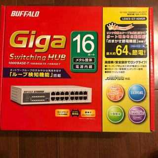 バッファロー(Buffalo)の【未使用】ギガビット 16ポート HUB Buffalo バッファロー(その他)