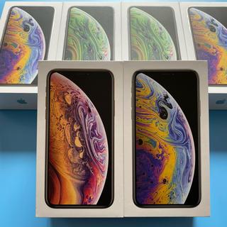 アイフォーン(iPhone)の新品 iphone xs 64GB SIMフリー 6台セット  即日発送(スマートフォン本体)