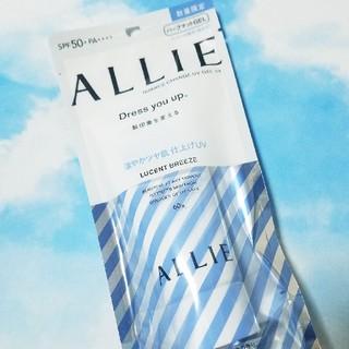 アリィー(ALLIE)の【新品】ALLIE ニュアンスチェンジ UVジェル CL(日焼け止め/サンオイル)