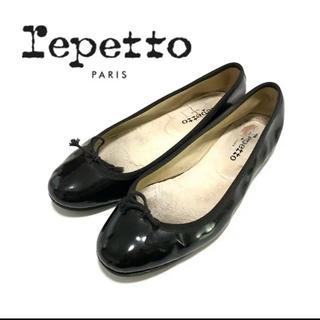 レペット(repetto)のrepetto レペット バレーシューズ  フラットシューズ エナメル 38:(バレエシューズ)
