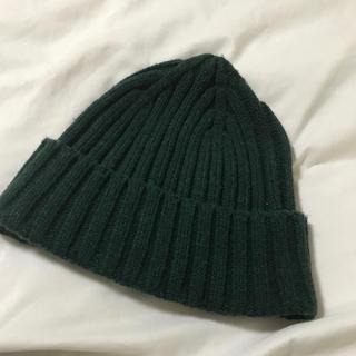 ユニクロ(UNIQLO)の【UNIQLO】ニット帽(ニット帽/ビーニー)