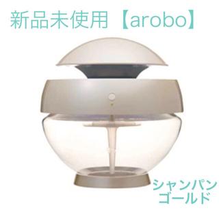 フランフラン(Francfranc)の新品未使用★arobo 空気清浄機 シャンパンゴールド Francfranc(空気清浄器)