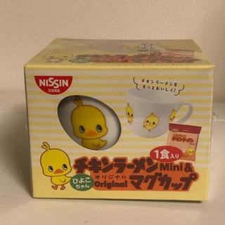 ニッシンショクヒン(日清食品)のチキンラーメンmini &オリジナルマグカップ(食器)
