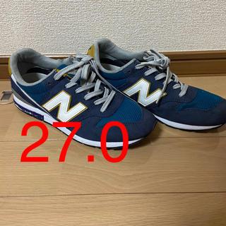 ニューバランス(New Balance)の【27.0】New Balance MRL996 ME CASTAWAY(スニーカー)