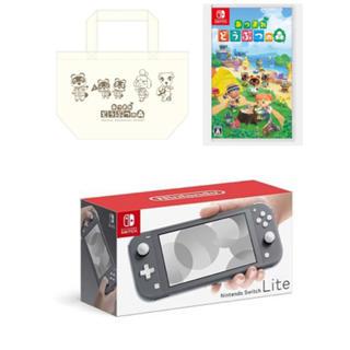 ニンテンドースイッチ(Nintendo Switch)のSwitch ライト グレー どうぶつの森ソフト トートバッグ付き(家庭用ゲーム機本体)