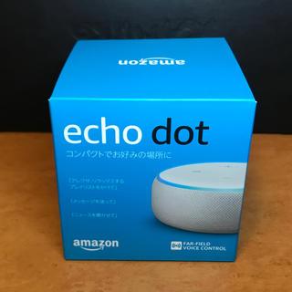 エコー(ECHO)のecho dot 第3世代 サンドストーン(スピーカー)